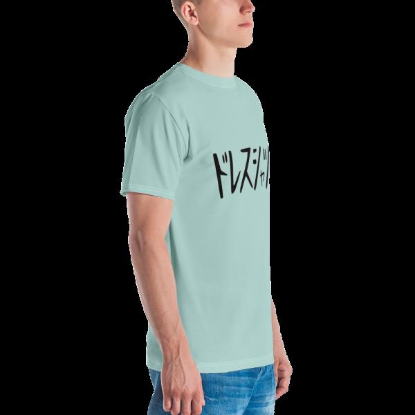 all over print mens crew neck t shirt white 600131d6b229d