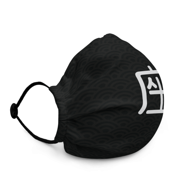 all over print premium face mask black 6001362c67b2d